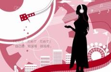 ラストソング | 巡音ルカ(ボカロ)