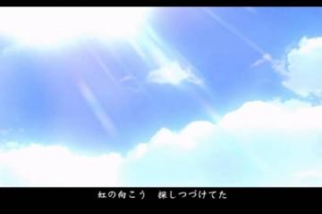 蒼-BLUE- | 初音ミク(ボカロ)