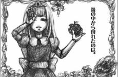 甘き死の柩 | 初音ミク(ボカロ)