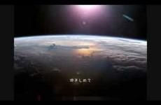 インフラストラクチャー | 初音ミク(ボカロ)