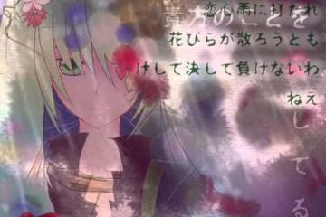 雨花 | 初音ミク(ボカロ)