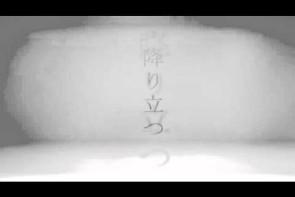 エデン | 初音ミク(ボカロ)