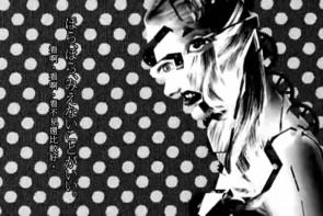 襟首 | 初音ミク(ボカロ)